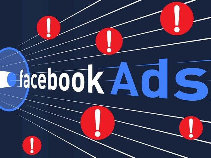 erros facebook ads